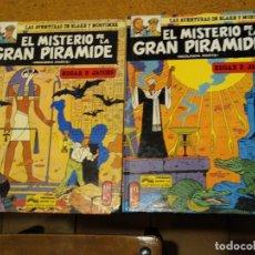 Cómics: NORMA EDITORIAL. LAS AVENTURAS DE BLAKE Y MORTIMER. EL MISTERIO DE LA PIRÁMIDE 2 PARTES.. Lote 180871943