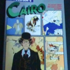 Cómics: CAIRO ANTOLOGÍA 2 NORMA AÑO 1981. Lote 180882225