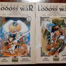 Cómics: RECORD LODOSS WAR. LA LEYENDA DEL CABALLERO HEROICO. 1 Y 2 DE 3. MANGA. NORMA EDITORIAL.. Lote 181030185