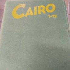 Cómics: REVISTA CAIRO - NUMEROS 1 AL 48 CON 4 COFRES PARA GUARDARLOS.. Lote 181118867