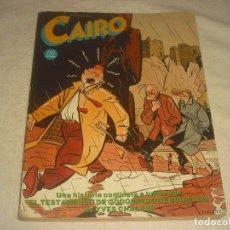 Cómics: CAIRO 16, ANTOLOGIA. CONTIENE LOS NUMEROS 49 50 Y 51.. Lote 182581393