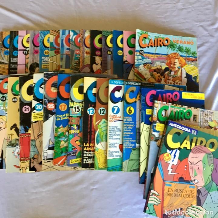 LOTE 25 COMICS CAIRO MÁS 3 TOMOS RECOPILATORIOS ANTOLOGÍA, NORMA EDITORIAL, VER DETALLE Y FOTOS (Tebeos y Comics - Norma - Cairo)