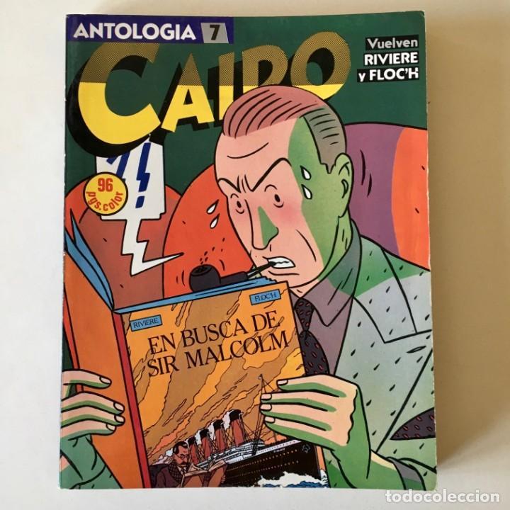 Cómics: Lote 25 Comics CAIRO más 3 tomos recopilatorios Antología, Norma editorial, ver detalle y fotos - Foto 2 - 183619810