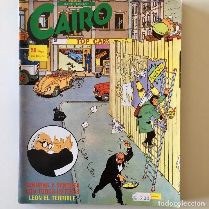 Cómics: Lote 25 Comics CAIRO más 3 tomos recopilatorios Antología, Norma editorial, ver detalle y fotos - Foto 4 - 183619810