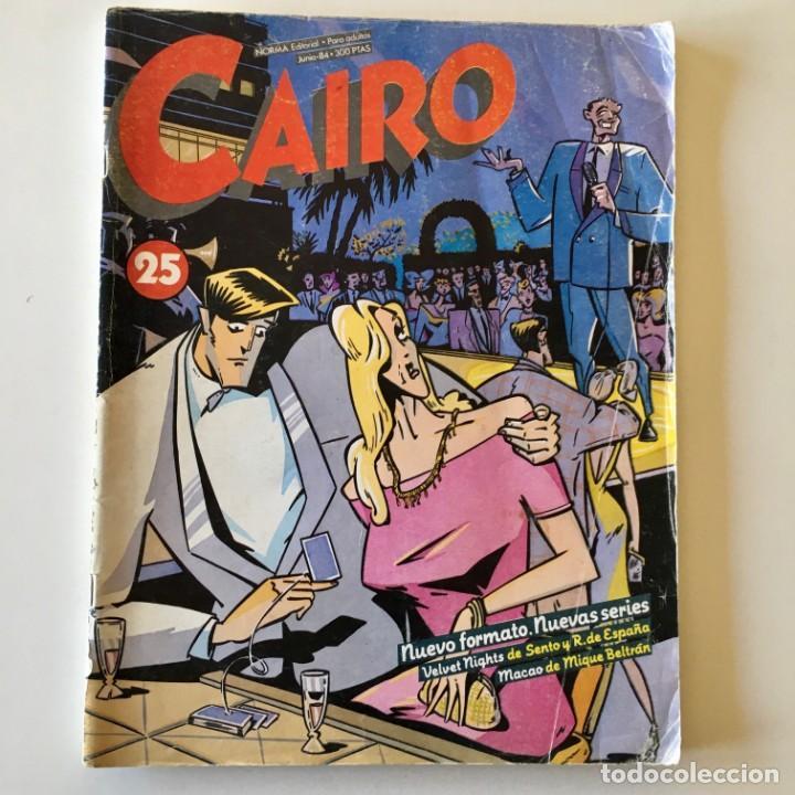 Cómics: Lote 25 Comics CAIRO más 3 tomos recopilatorios Antología, Norma editorial, ver detalle y fotos - Foto 14 - 183619810