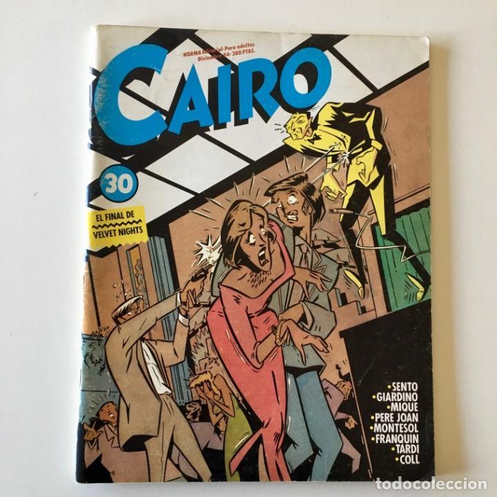 Cómics: Lote 25 Comics CAIRO más 3 tomos recopilatorios Antología, Norma editorial, ver detalle y fotos - Foto 15 - 183619810