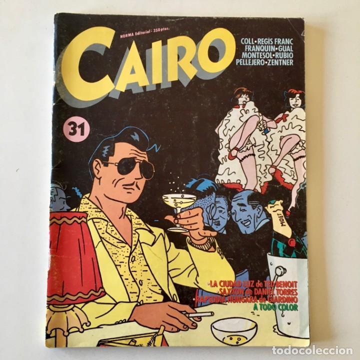 Cómics: Lote 25 Comics CAIRO más 3 tomos recopilatorios Antología, Norma editorial, ver detalle y fotos - Foto 16 - 183619810