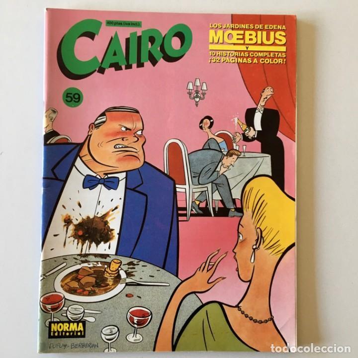 Cómics: Lote 25 Comics CAIRO más 3 tomos recopilatorios Antología, Norma editorial, ver detalle y fotos - Foto 20 - 183619810