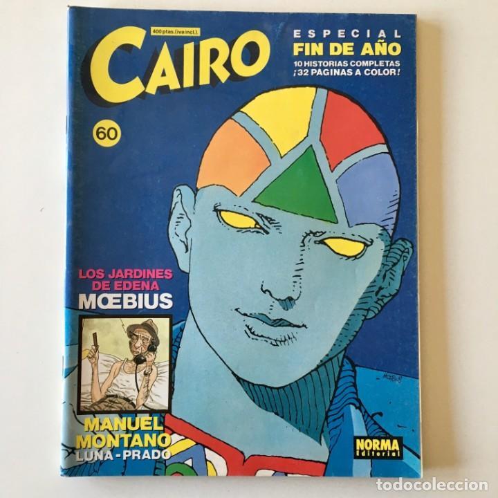 Cómics: Lote 25 Comics CAIRO más 3 tomos recopilatorios Antología, Norma editorial, ver detalle y fotos - Foto 21 - 183619810