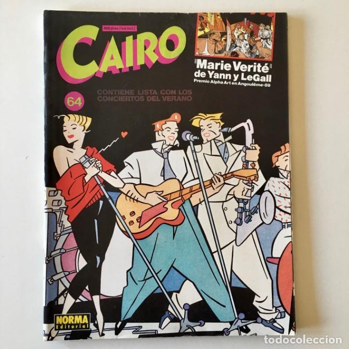 Cómics: Lote 25 Comics CAIRO más 3 tomos recopilatorios Antología, Norma editorial, ver detalle y fotos - Foto 23 - 183619810