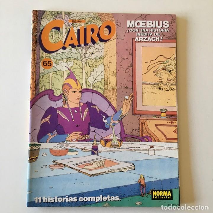 Cómics: Lote 25 Comics CAIRO más 3 tomos recopilatorios Antología, Norma editorial, ver detalle y fotos - Foto 24 - 183619810