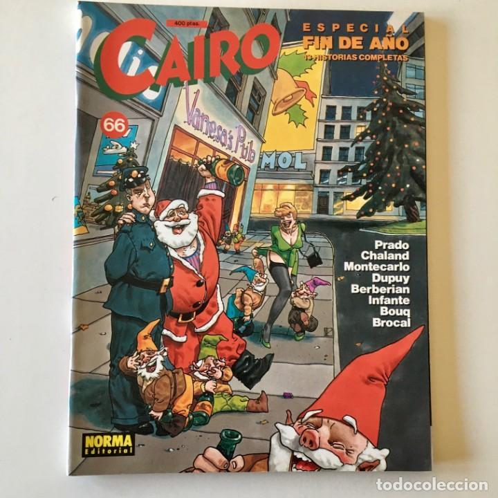 Cómics: Lote 25 Comics CAIRO más 3 tomos recopilatorios Antología, Norma editorial, ver detalle y fotos - Foto 25 - 183619810
