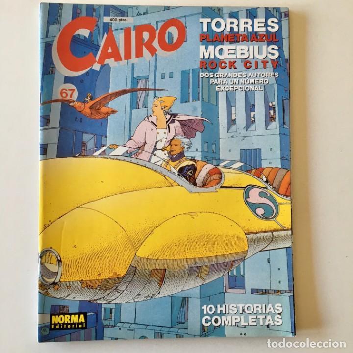 Cómics: Lote 25 Comics CAIRO más 3 tomos recopilatorios Antología, Norma editorial, ver detalle y fotos - Foto 26 - 183619810