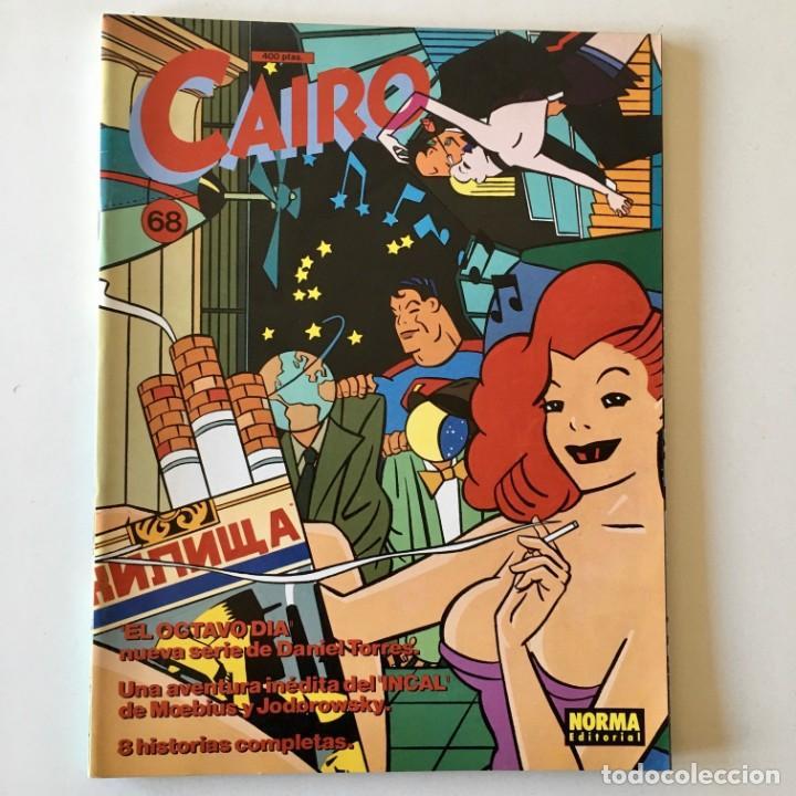 Cómics: Lote 25 Comics CAIRO más 3 tomos recopilatorios Antología, Norma editorial, ver detalle y fotos - Foto 27 - 183619810
