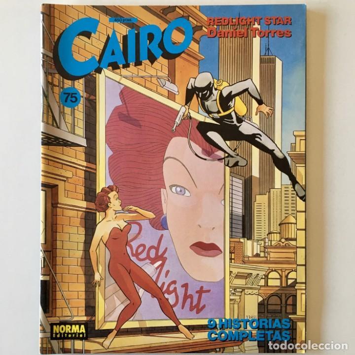 Cómics: Lote 25 Comics CAIRO más 3 tomos recopilatorios Antología, Norma editorial, ver detalle y fotos - Foto 32 - 183619810