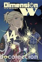 DIMENSION W 24 (Tebeos y Comics - Norma - Otros)