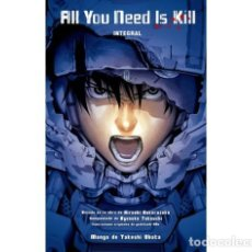 Cómics: ALL YOU NEED IS KILL (EDICIÓN INTEGRAL) EN ESPAÑOL - ¡COMO NUEVO!. Lote 187246677