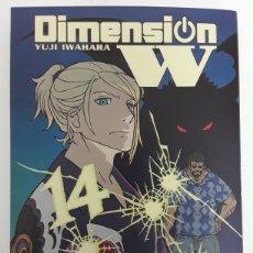 Cómics: DIMENSION W 14 - YUJI IWAHARA - NORMA EDITORIAL / MANGA. Lote 188481062