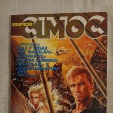 Cómics: SUPER CIMOC 252 PÁGINAS. Lote 190458357