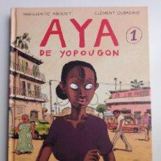 Cómics: AYA DE YOPOUGON 1 DE MARGUERITE ABOUET Y CLÉMENT OUBRERIE NORMA EDITORIAL COLECCIÓN NÓMADAS. Lote 190792522