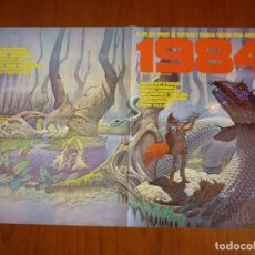 Cómics: POSTER 1984 NORMA EDITORIAL. Lote 206890437