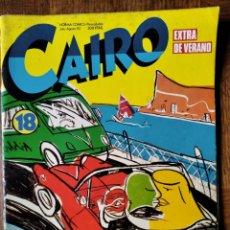 Cómics: CAIRO EXTRA DE VERANO- CON YVES CHALAND + FANZINE DE REGALO - 92 PGNAS.. Lote 192805117