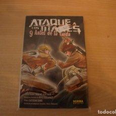 Comics: ATAQUE A LOS TITANES - ANTES DE LA CAIDA - LOTE DE 15 NÚMEROS - NORMA - COMO NUEVOS. Lote 193956421