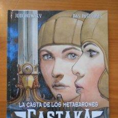 Cómics: LA CASTA DE LOS METABARONES CASTAKA - Nº 2 - LAS GEMELAS RIVALES - JODOROWSKY - TAPA DURA (A). Lote 194687277