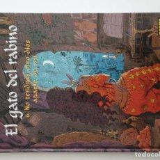Cómics: EL GATO DEL RABINO 6: NO TENDRÁS OTRO DIOS APARTE DE MÍ, JOANN SFAR. Lote 195036653