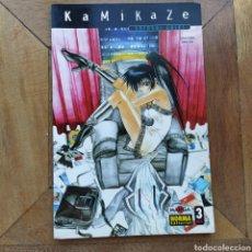 Cómics: KAMIKAZE SATOSHI SHIKI N 3 NORMA MANGA. Lote 195169223