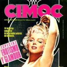 Cómics: CIMOC ESPECIAL-6: EROTISMO Y GLAMOUR (NORMA). Lote 195181327