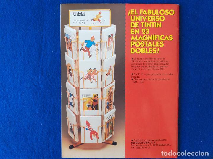 Cómics: MOCHUELO. ESPECIAL VERANO. EDITORIAL NORMA. - Foto 6 - 195922063