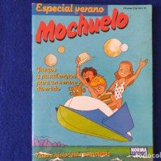Cómics: MOCHUELO. ESPECIAL VERANO. EDITORIAL NORMA. . Lote 195922063