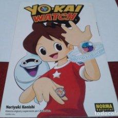 Cómics: COMIC PROMOCIONAL YO KAI WATCH NORIYUKI KONISHI MANGA NORMA EDITORIAL. Lote 197056982