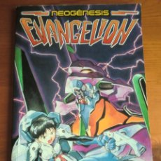 Cómics: CÓMIC NEOGÉNESIS EVANGELION Nº 4 DE NORMA EDITORIAL MANGA (1999). Lote 262245445