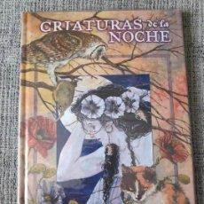 Cómics: CRIATURAS DE LA NOCHE NORMA EDITORIAL. Lote 197159527