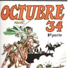 Comics: OCTUBRE 34. RUSTICA. COLECCION PAPEL VIVO EDICIONES DE LA TORRE. . Lote 197656671