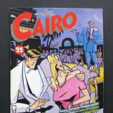 Cómics: CAIRO N.º 25 – NORMA EDITORIAL. Lote 200134921