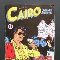 Cómics: CAIRO N.º 31 – NORMA EDITORIAL. Lote 200135300