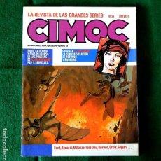 Cómics: CIMOC - Nº 33 - LA REVISTA DE LAS GRANDES SERIES - 1983 - NORMA EDITORIAL - ORIGINAL. Lote 202558622