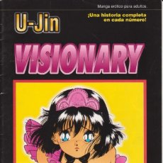 Cómics: CÓMIC MANGA ` VISIONARY ´ Nº 4 U-JIN ED. NORMA.HENTAY ADULTOS. Lote 203272273