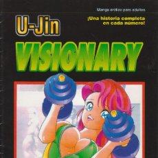 Cómics: CÓMIC MANGA ` VISIONARY ´ Nº 5 U-JIN ED. NORMA.HENTAY ADULTOS. Lote 203273436