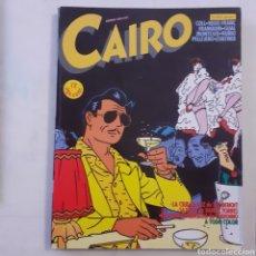 Cómics: CAIRO. ANTOLOGÍA N° 28, 29, 30. 240 PGS, 72 EN COLOR.. Lote 204023025