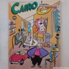 Cómics: CAIRO N° 49. 74 PGS. NORMA. 1986.. Lote 204023536