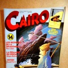 Cómics: CAIRO Nº 14. Lote 204119973