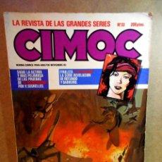Cómics: CIMOC Nº 33. Lote 204699692
