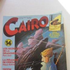 Cómics: CAIRO Nº 14 NORMA EDITORIAL 1983 CX58. Lote 205471081