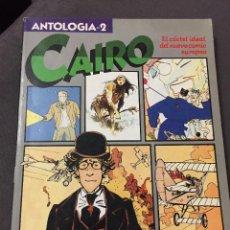 Cómics: REVISTA CAIRO ANTOLOGIA 2 ( NUMERO 5 6 7 Y 8 ) - NORMA EDITORIAL. Lote 205609691