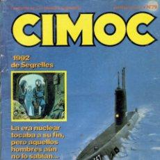 Cómics: 7 COMICS CIMOC N,79,84,64,74,75,76 Y UN EXTRAN,5 NORMA EDITORIAL AÑO 1984. Lote 206299450