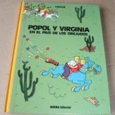 Cómics: HERGÉ - POPOL Y VIRGINIA – NORMA 1ª EDICIÓN 1992, CARTONÉ, COLOR – NUEVO (PRECINTADO). Lote 207086975